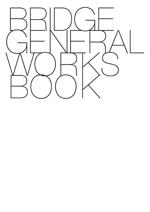 Bridge General Works Book