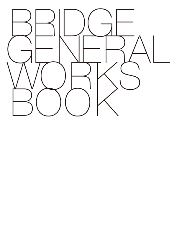 Bridge General Works Book